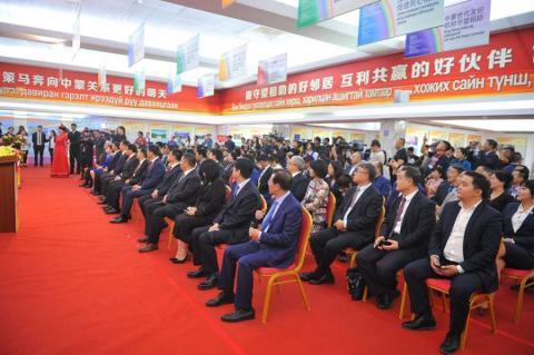 Photo and arts exhibitions launch to mark anniversary of Mongolia-China diplomatic ties