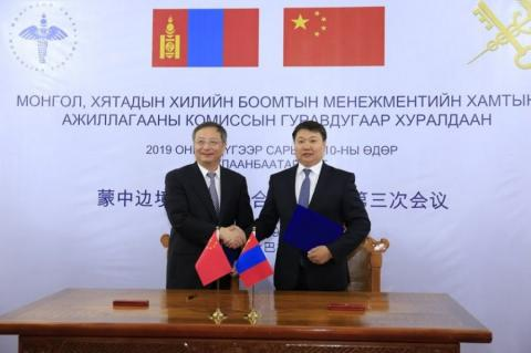 Mongolia-China border officials meeting