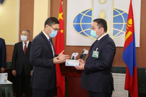 Donation of Jack Ma Foundation and Alibaba Foundation arrives in Mongolia