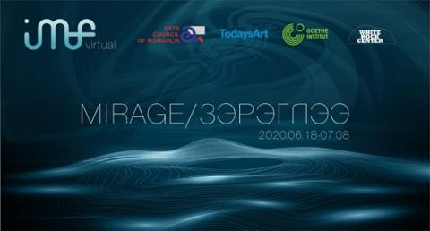 'Mirage' media art festival to be presented virtually