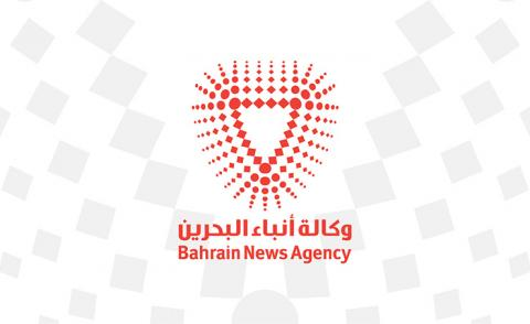 Bahrain to host BDFEX Forum for Health Care Investment
