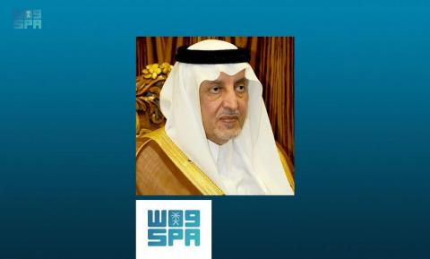 Governor of Makkah Region Chairs Hajj Central Committee Meeting