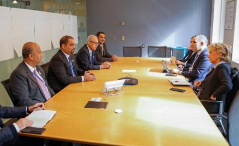 The Minister of Finance and National Economy meets Financial Executives