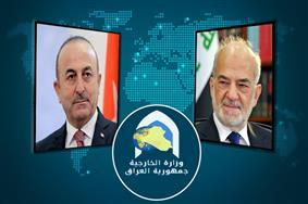 Jaafari Receives An Invitation From His Turkish Counterpart To Attend An Emergency Meeting Of The ICC In Istanbul On Palestine