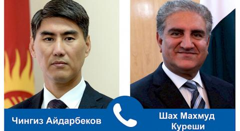 Kyrgyz, Pakistani FMs discuss cooperation issues over telephone