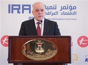 Abadi: Iraq Needs Alternatives To Oil Because Reliance On It Will Be A Flaw