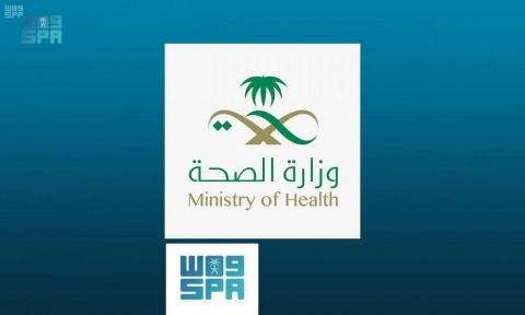 Health Ministry Reports 783 New Confirmed Cases and 417 Recoveries