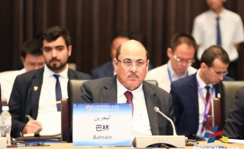 Bahrain participates in Arab-China Cooperation Forum Second Ministerial Meeting