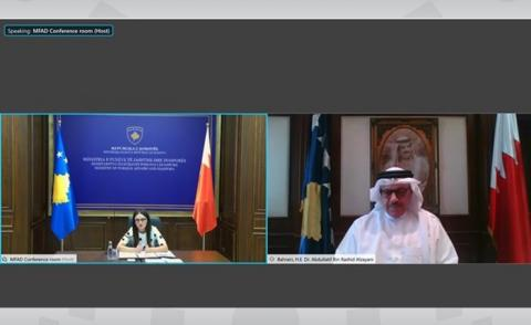 Foreign Minister holds virtual meeting with Kosovo counterpart