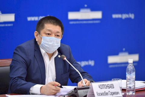 Kyrgyz Health Ministry: 3 patients recovered from coronavirus discharged today