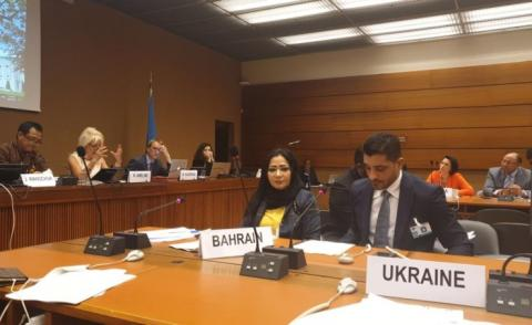 Royal reforms supportive to Bahraini women highlighted in seminar on human rights in Geneva