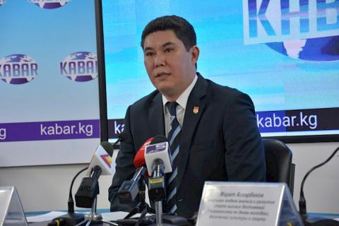 Clarifying information about tailoring of Kyrgyz national team's Olympic uniform by Chinese company