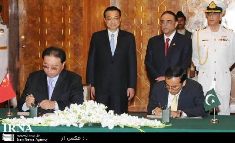 akistan, China sign accords on economic, maritime cooperation