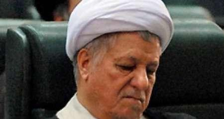 Rafsanjani Stresses Co-op With All States Except Israel