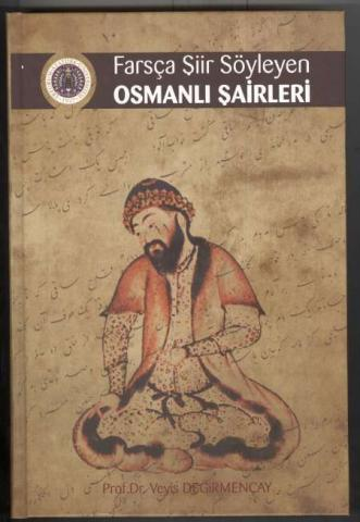 Book on Persian poets released in Turkey