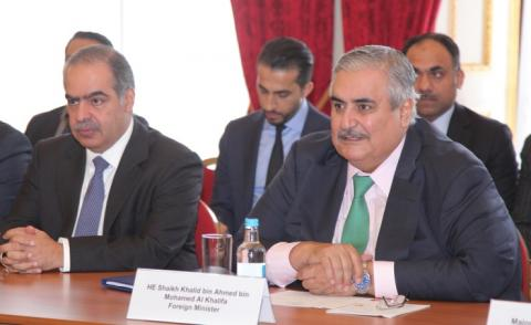 Foreign Minister attends Bahraini-UK Joint Working Group meeting