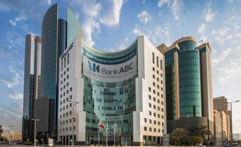 Bank ABC first bank to employ Biometric-Based Digital KYC