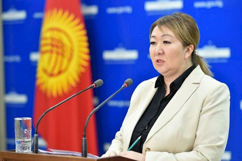 1.2 mln people in Kyrgyzstan to be vaccinated for COVID-19 under COVAX program