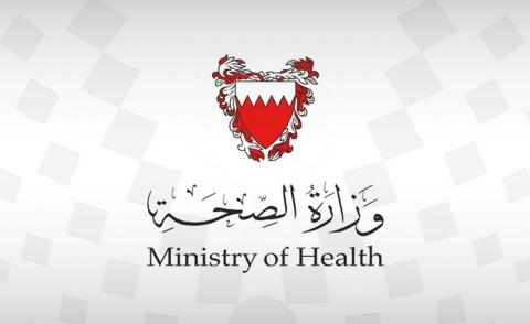 The Ministry of Health announces death of 78-year-old Bahraini national