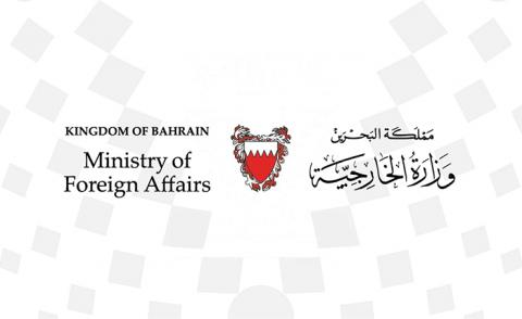 Foreign Ministry calls on Bahraini citizens in Lebanon to leave immediately
