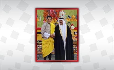 Bahrain's ambassador presents credentials to Bhutan's king
