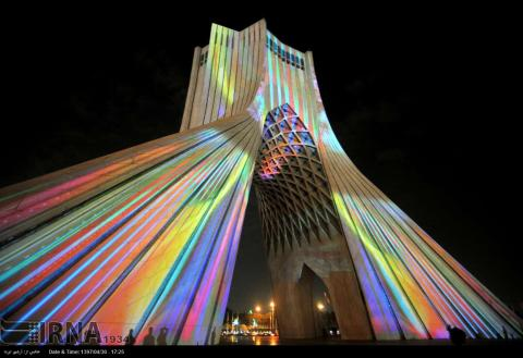 Video mapping over Azadi Tower by French artist
