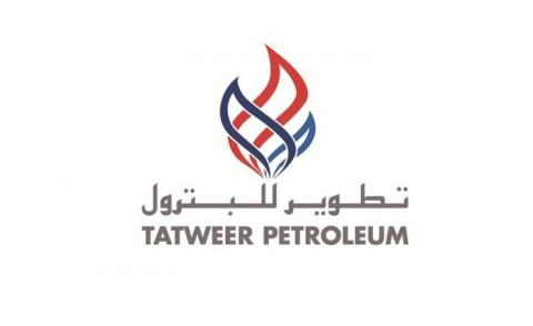 "Tatweer Petroleum granted ""Special Achievement in GIS"" Award"