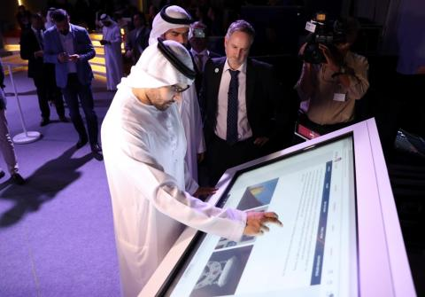 Abu Dhabi launches new digital initiative to explore capital's culture