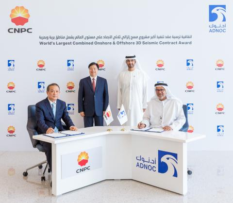 ADNOC awards contracts to CNPC affiliate for world's largest continuous 3D onshore and offshore seismic survey
