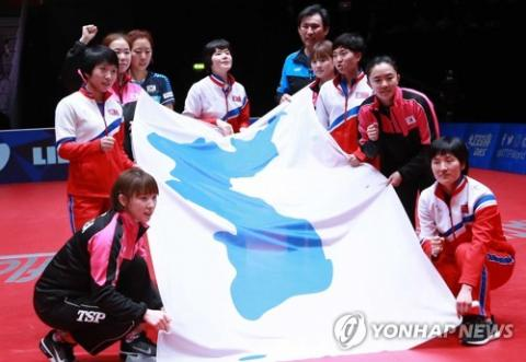Two Koreas looking to team up in multiple sports at 2018 Asiad