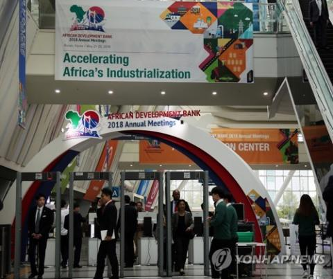 African economic ministers, bank chiefs gather in Busan