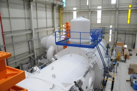S. Korea marks completion of transonic wind tunnel lab