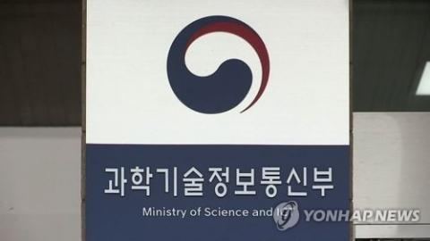 S. Korea to support 3 climate change projects overseas