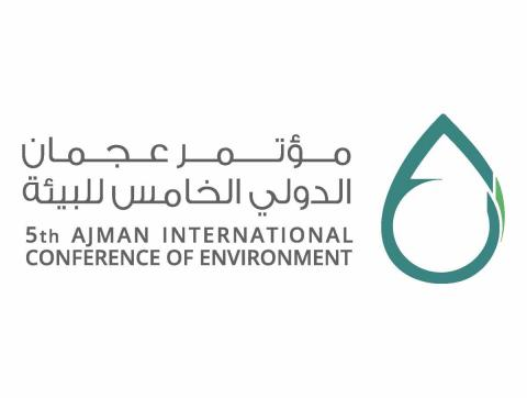 Ajman all set for 5th International Environment Conference