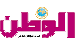 Al-Watan Affirms Rejection of Culture of Extremism and Violence