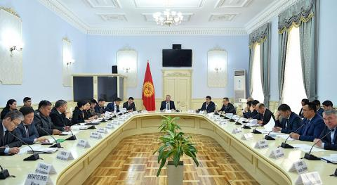 Meeting of Organizing Committee for Cross Year of Kyrgyzstan, Russia
