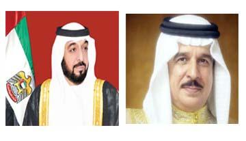 HM King receives condolences cables from UAE leadership