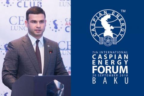 Agency for Development of Small and Medium-Sized Enterprises officially supports Caspian Energy Forum Baku– 2018