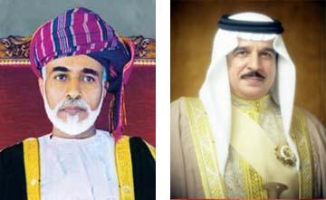 HM King receives condolence cable from Oman's Sultan