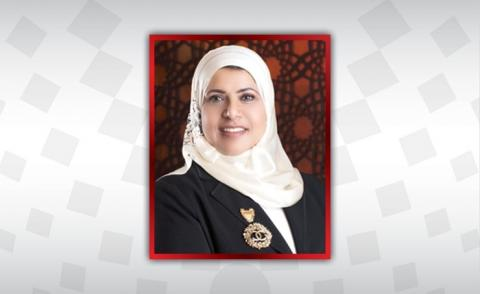 University of Bahrain to hold data analytics conference