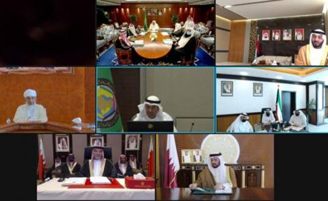 Justice Minister chairs GCC meeting