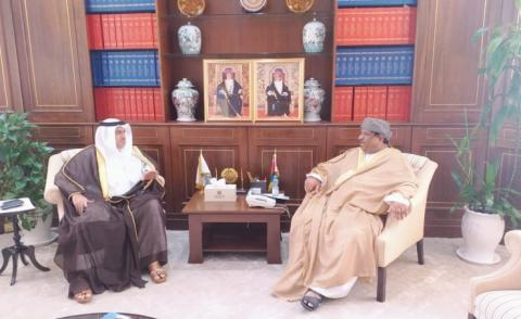 Oman Chamber of Commerce and Industry President receives Bahrain Ambassador