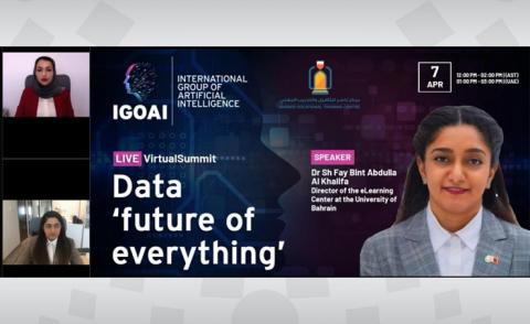 Data Conference opens in Bahrain