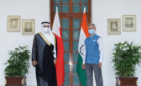 Bahrain-India High Joint Committee holds meeting