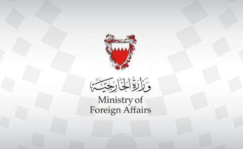 Bahrain extends condolences to Egyptian government; people