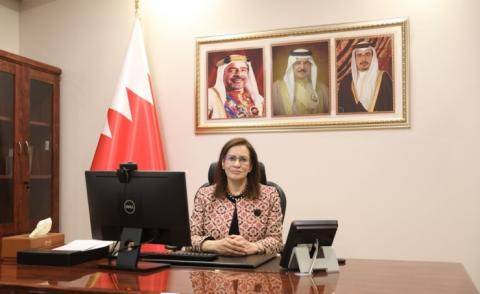Bahrain women's strides highlighted at Women Political Leaders Summit 2021