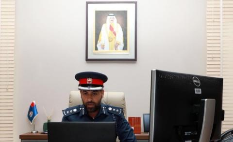 Director of Security Culture chairs GCC meeting