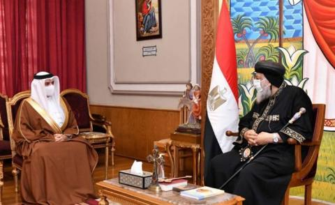 Pope Tawadros II praises HM King's commitment to peace, religious co-existence