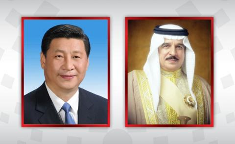 HM King condoles with Chinese President