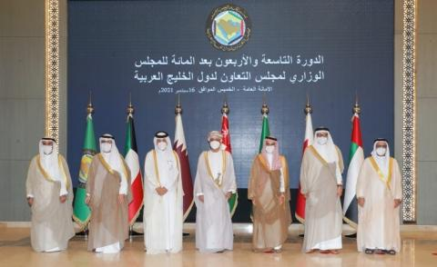 Foreign Minister chairs 149th session meeting of GCC Ministerial Council